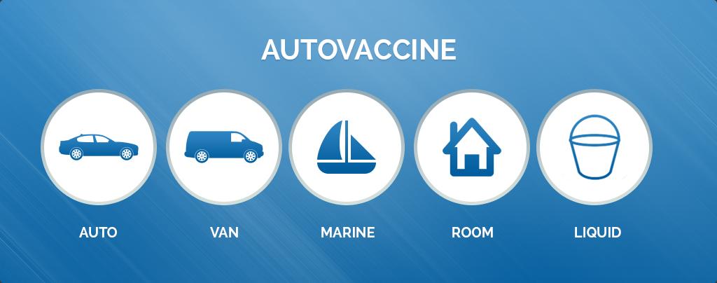 autovaccine-footerimg
